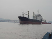 New BC 10800 DWT, Cargo ships!