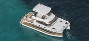 Power Catamaran For Sale In Queensland - Multihull Solutions